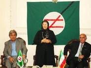 اعتقال أستاذة بجامعة طهران لانتقادها العنصرية بالمناهج