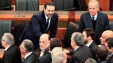 حكومة سعد الحريري تنال ثقة مجلس النواب اللبناني