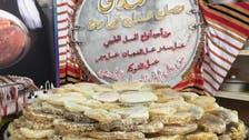 هل أنتج السعوديون أكبر إناء عسل في العالم؟