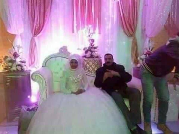 """مصر.. القبض على مسنة مصرية احتفلت بـ""""زفافها"""""""