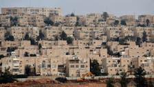 إسرائيل توافق على مشروع استيطاني بالقدس وترجئ آخرين