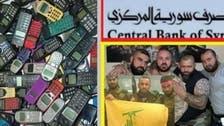 شامی صدر کی جانب سے 2016ء میں جاری انوکھے قوانین