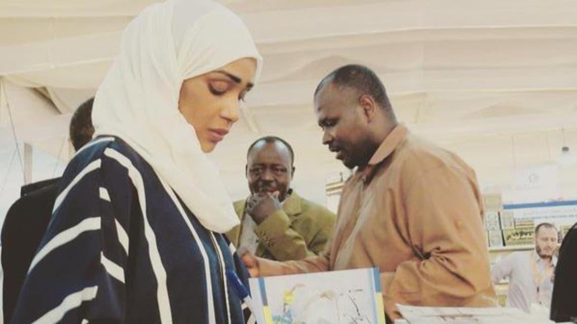 The 21-year-old Ameena Issa al-Aqeed's book featured at the Jeddah Book Fair. (Al Arabiya)