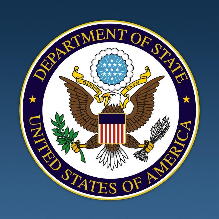 تموّل الإرهاب.. عقوبات أميركية على 11 كياناً إيرانياً