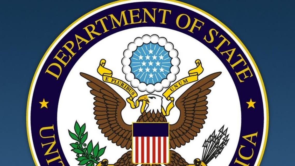 وزارة الخارجية الأميركية 3