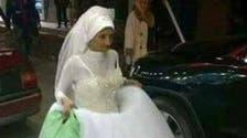 """قصة مسنة مصرية """"عثرت على عريسها"""" بعد سنوات من الانتظار"""