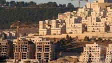 بیت المقدس : نئی اسرائیلی بستی میں 500 گھروں کی اجازت ملتوی