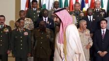 سلطنت اومان دہشت گردی کے خلاف قائم اسلامی اتحاد میں شامل