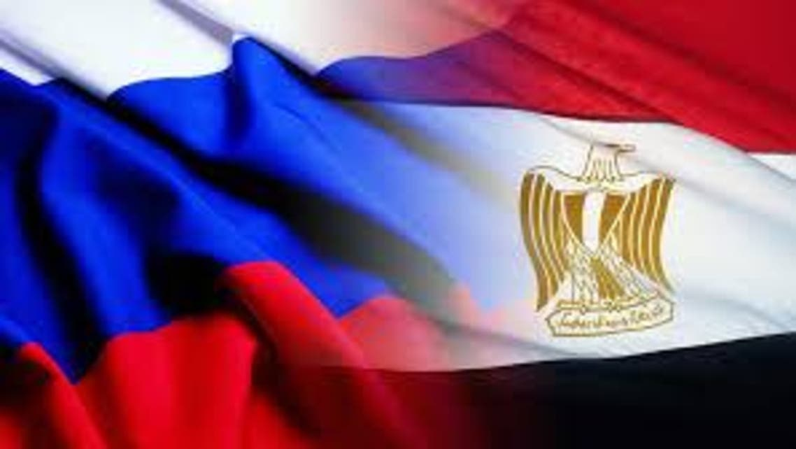 مصر روسيا