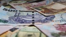 """""""ساما"""" توجه البنوك بعدم المساس بأموال حساب المواطن"""