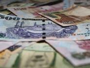 17 مليار ريال زيادة الأصول النقدية السعودية بالخارج