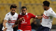 'Egyptian clasico' between Al Ahly, Zamalek to be played behind closed doors