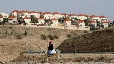 Palestinians can talk peace if settlements halt