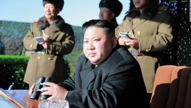 هل ينفذ زعيم كوريا تهديده ضد أميركا في ليلة تنصيب ترمب؟