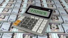 بنوك السعودية تحتفظ بـ 95.5 مليار ريال ودائع نظامية