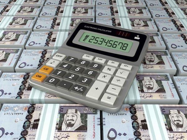 """13 مليون سعودي بـ """"حساب المواطن"""" والصرف يبدأ 21 ديسمبر"""
