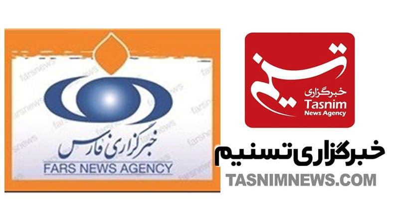 شعار وكالة فارس ووكالة تسنيم
