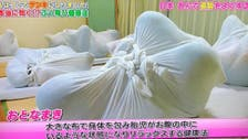 Find out why Japanese wrap themselves in cloth as a form of therapy