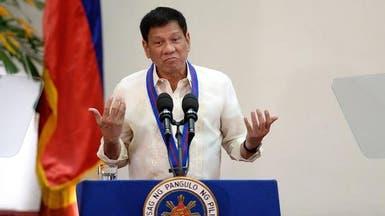 جديد رئيس الفلبين: رميت شخصاً من هليكوبتر دون رفة جفن