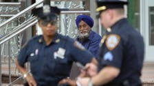 New York to allow religious police to wear beards and turbans