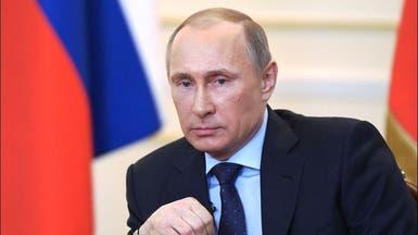 بوتين: لن نرد على واشنطن.. ترمب: إنه شديد الذكاء