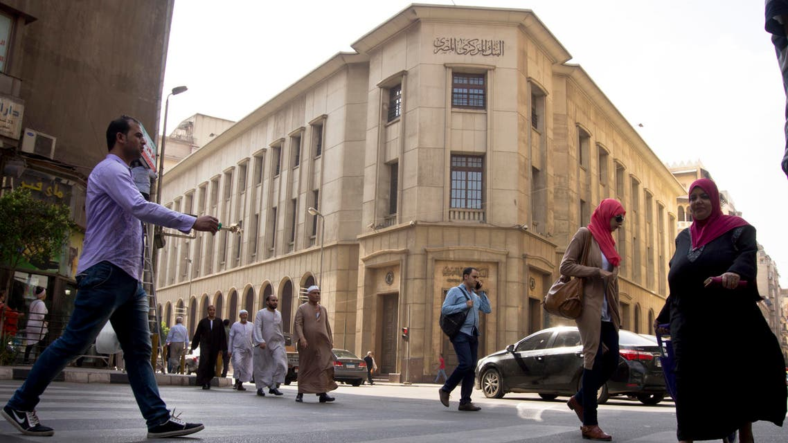 Egyptians walk in front of the Egyptian Central Bank in Cairo, Egypt, on  Nov. 3, 2016. (AP)