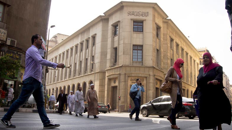 Image result for Egypt's foreign reserve