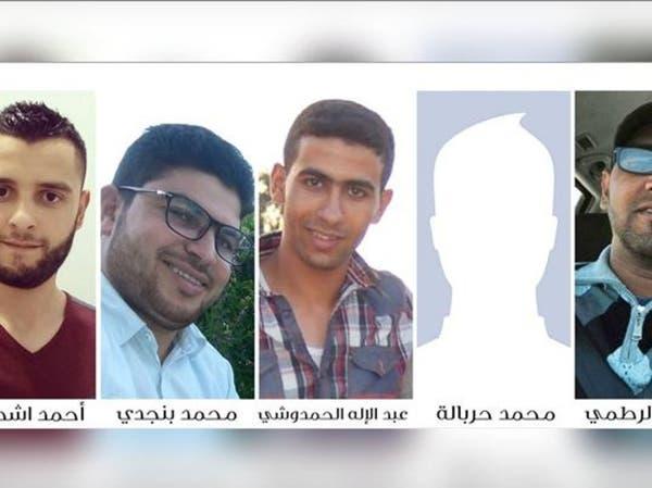 المغرب.. مقاضاة شباب من العدالة بتهمة الإشادة بالإرهاب