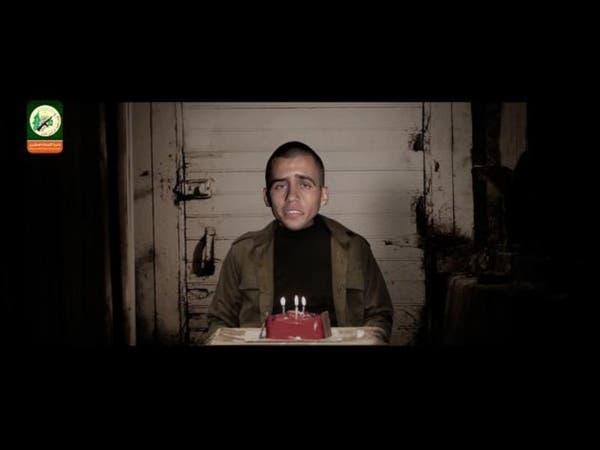كتائب القسام تبث مقطعي فيديو لجندي إسرائيلي أسير