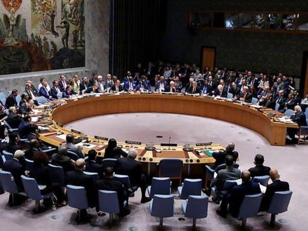 مجلس الأمن يدين الاعتداء على الكنائس في مصر