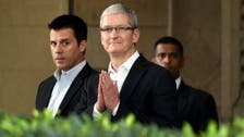 Apple to start building iPhones from Bangalore in India