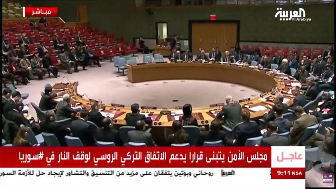 unsg syria vote alarabiya