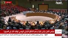 UN backs Russian-Turkish Syria peace plan