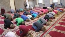 ہالینڈ: مسجد میں مسلمان بچوں کو نماز سکھانے پر نیا تنازع