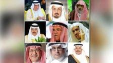 وزارتوں سے سبکدوشی کے بعد سعودی وزراء کیا کرتے ہیں؟ جانئے!