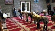 Watch: Anger after video shows Dutch school children taught Islamic prayer