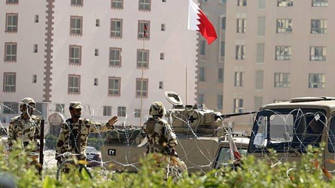 الأمن البحريني