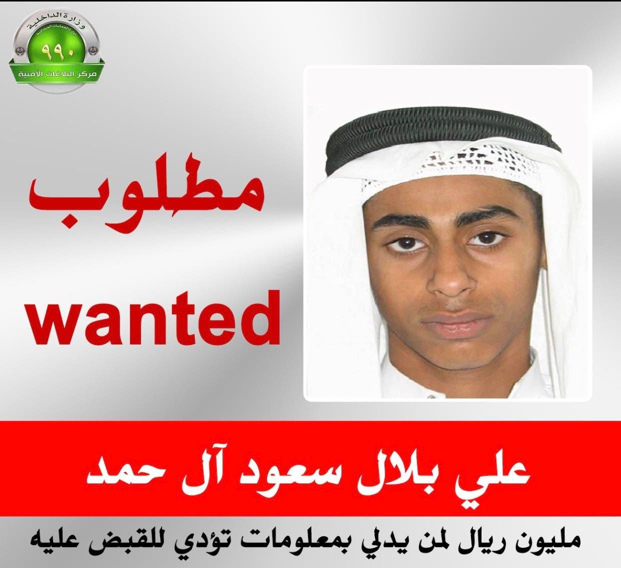 مظنون در ربودن قاضی قطیف (تحت تعقیب)