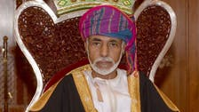 Countries mourn the death of Sultan Qaboos of Oman