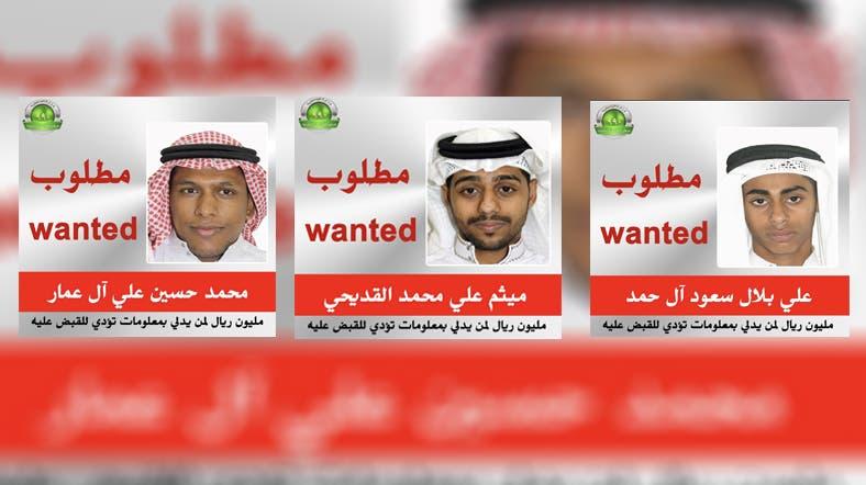 wanted saudi kidnapping
