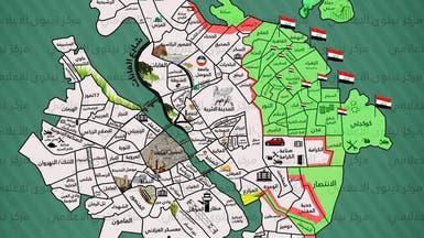 خريطة تكشف سيطرة الجيش العراقي على 60% من شرق الموصل