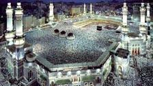 نماز کے اوقات میں حرم کی حدود میں گاڑیوں کے داخلے پر پابندی