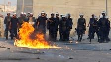 Armed men attack Bahrain prison, policeman killed