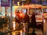 تركيا: منفذ هجوم اسطنبول قد يكون من الويغور