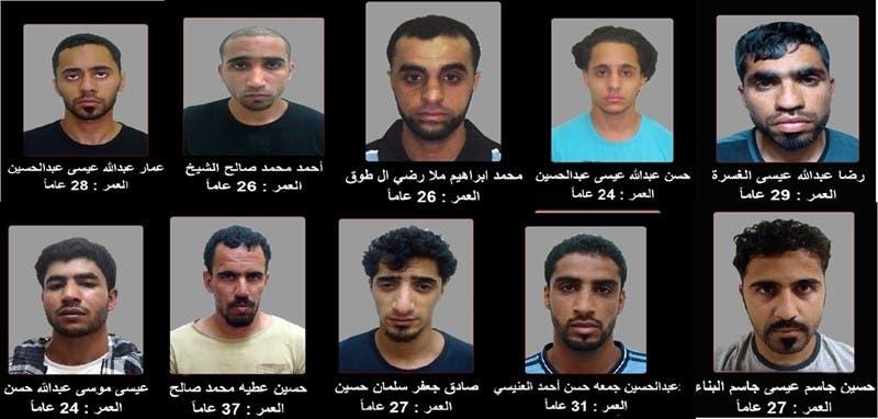 bahrain escapees