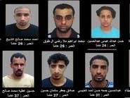 """بالصور.. البحرين تكشف تفاصيل الهاربين من سجن """"جو"""""""