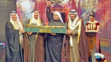 """السعودي منصور الحربي يحصد لقب """"شاعر العرب"""""""