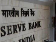 محافظ المركزي الهندي يستقيل وتساؤلات عن استقلالية البنك