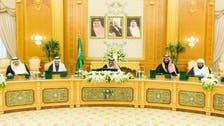 Saudi Arabia: 'War crimes' were committed in Aleppo