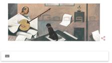 من هو حسين بيكار الذي يحتفل غوغل بميلاده اليوم؟